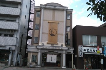Old Japan feeling