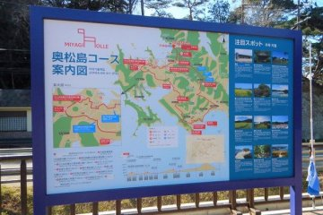 Clear maps of the trail