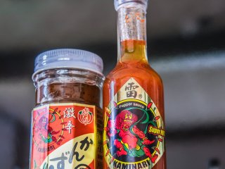 Kanzuri have a variety of chilli products including pastes and hot sauces.