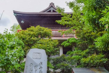 Ōfuna Kannon provides a place of peace away from the outside world