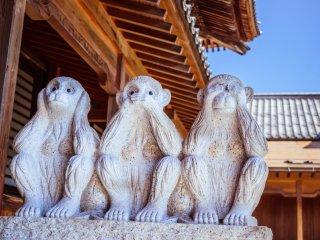 Osenji Temple