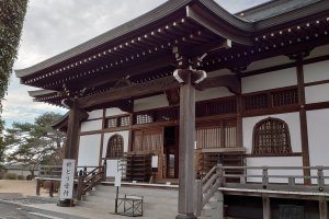 Templo Ishiuchi Kobu Kannon