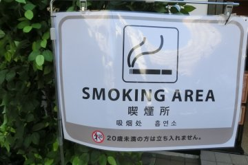 Smoking area in Yokohama Chinatown area.