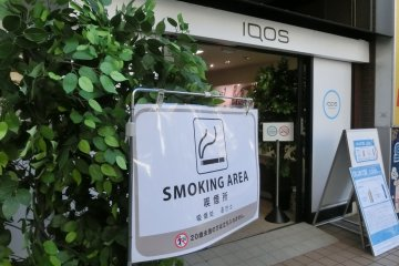 IQOS Smoking area in Yokohama Chinatown East gate area.
