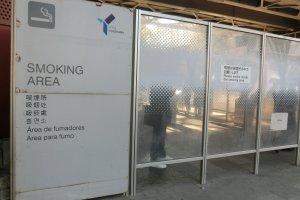 Outside designated smoking area next to JR Kannai Station.