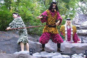 Nanyo Chrysanthemum Festival