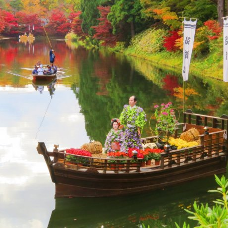 Hirosaki Castle Chrysanthemum and Autumn Leaves Festival