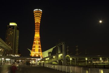 Harbourland Kobe