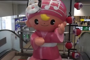 One of the cute characters inhabiting the station