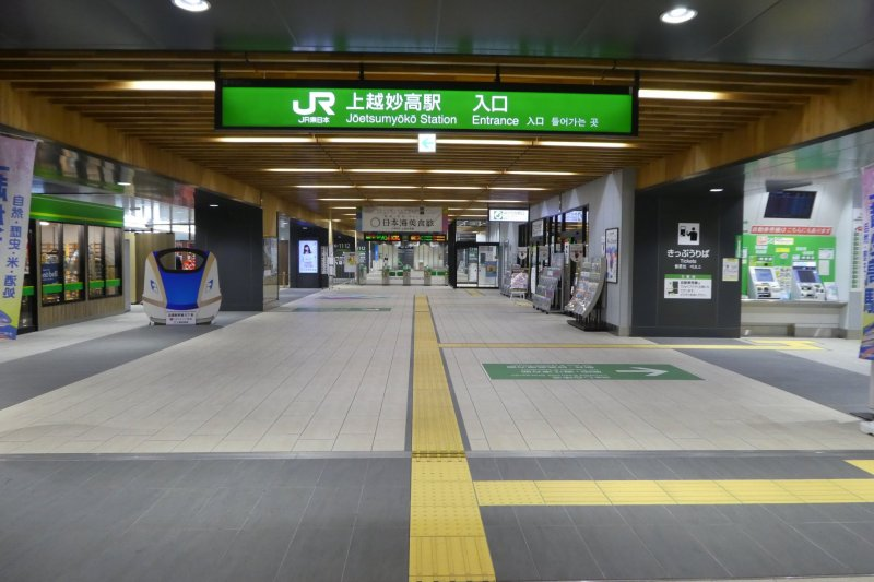 Joetsumyoko Station was opened in 2015