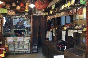 Senbei (rice cracker) shop