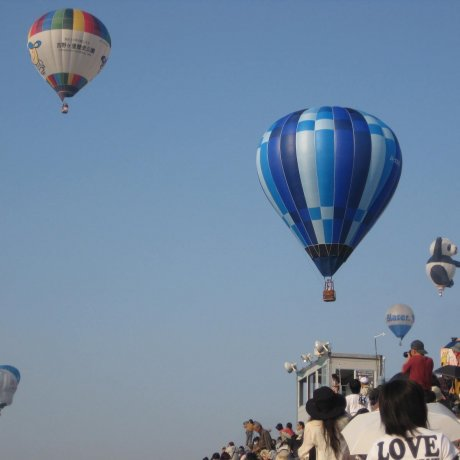 Balloon and Art Exhibition