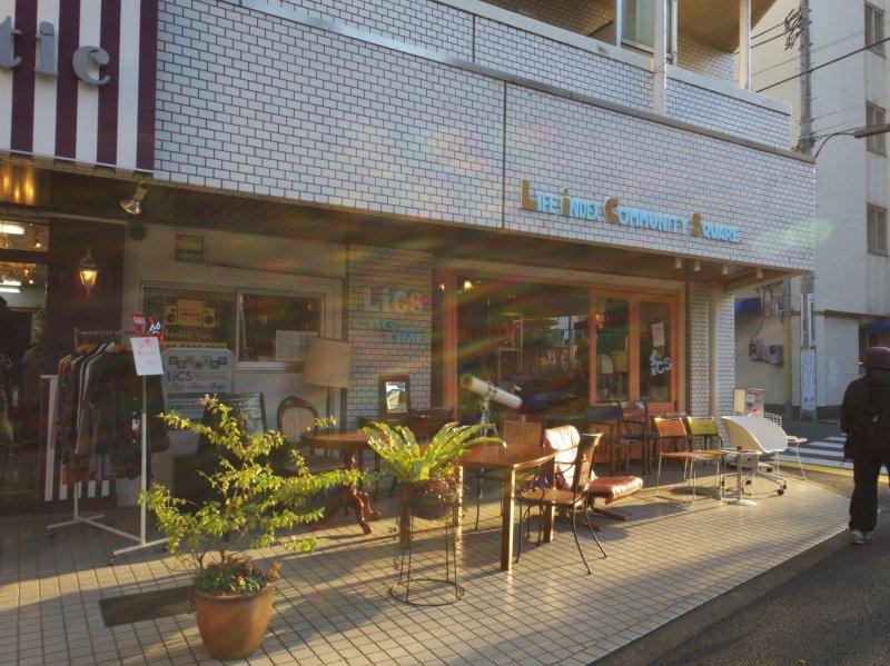 The local vibe of Nakano City Ward
