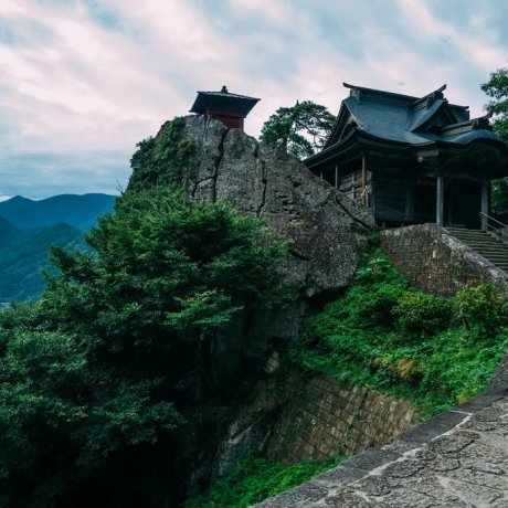 Five Days in Yamagata Prefecture