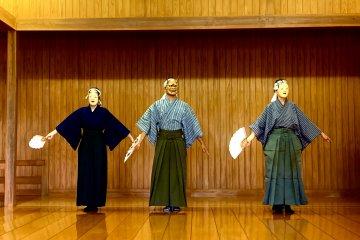 Kurokawa noh