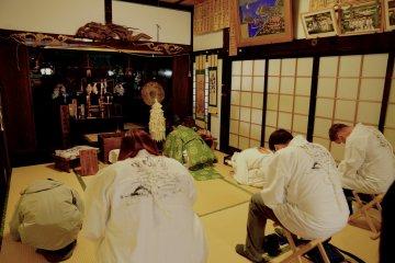 Daishinbo Lodge