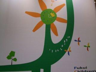 文化館のロゴ