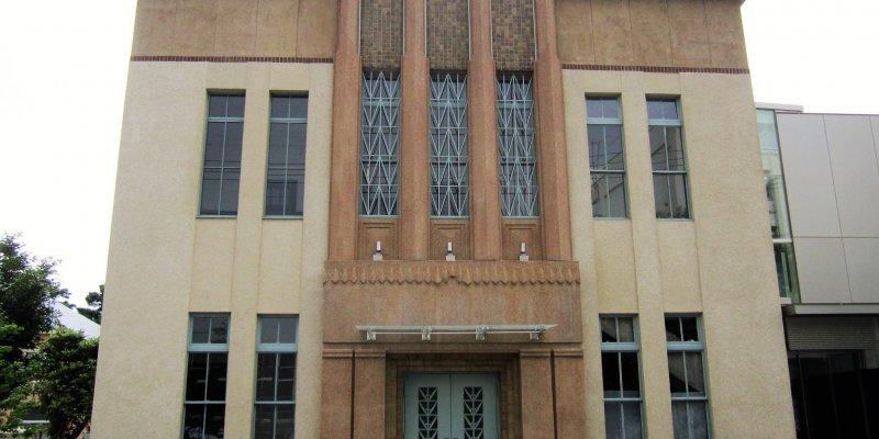 Ota City Ward - Museums & Galleries