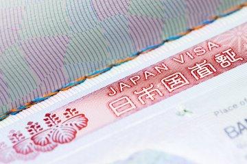 Japan's Visa System is Going Digital