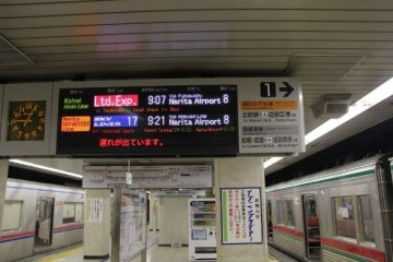 【東京】之成田机场交通篇