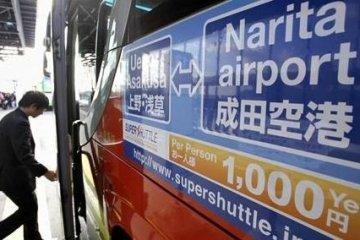 廉价机场巴士
