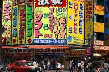 东京之地标巡礼 Part 3