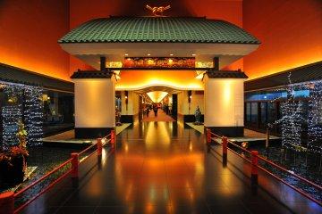 Meguro City Ward - Landmarks & History