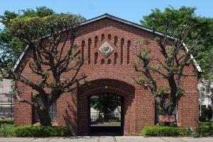 Former Nakano Prison