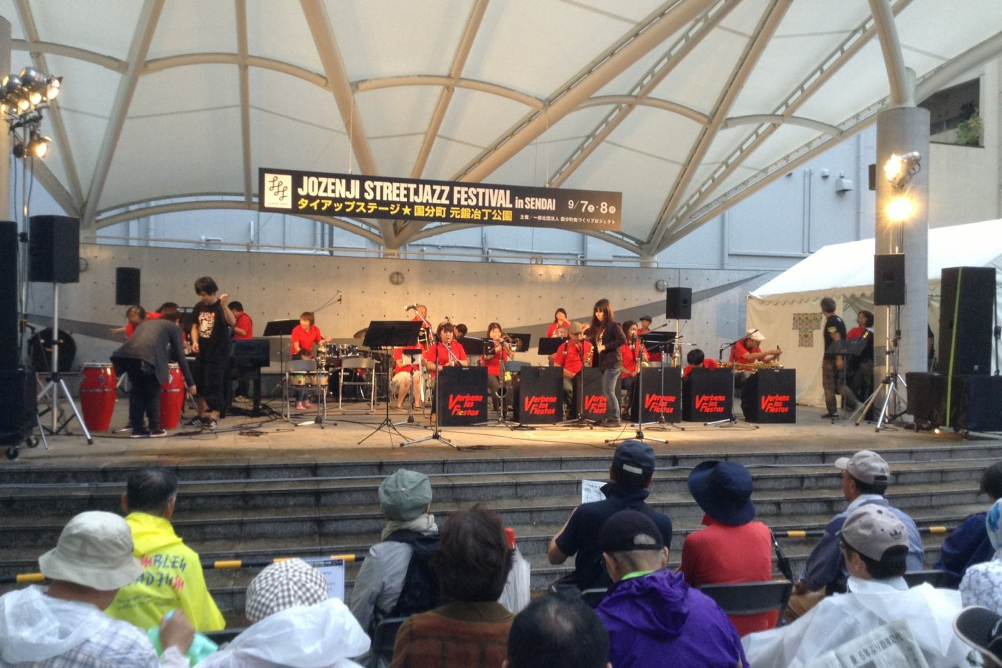 Get up close to the big stage at Jozenji Street Jazz Festival Sendai
