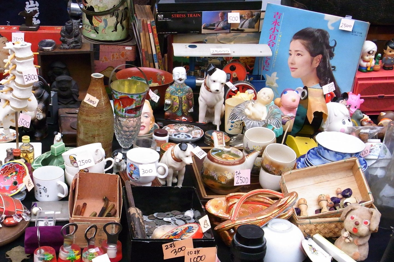 Setagaya Boroichi Market