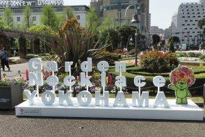 Yamashita Park Garden Necklace
