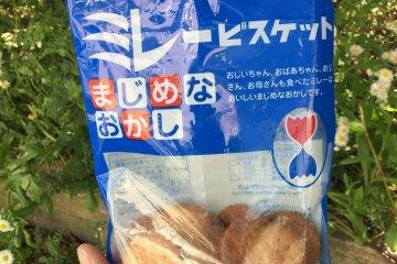 Mire Biscuits