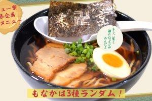 Tokyo Revengers Pop Up Cafe