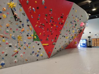 And a more challenging climbing wall