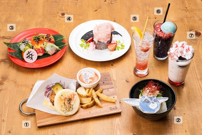 There will be a range of themed eats and drinks on offer