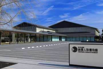 The museum building was completed in 2020