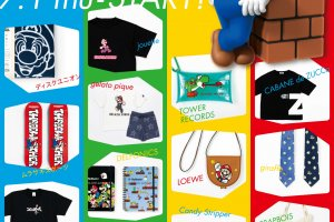 Super Mario fan? Visit your nearest Parco (or shop online!) for some incredible limited-edition merch!