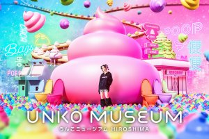 The Unko Museum is coming to Hiroshima this summer