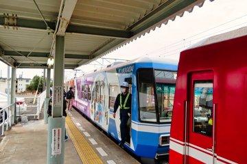Nishikajima Station