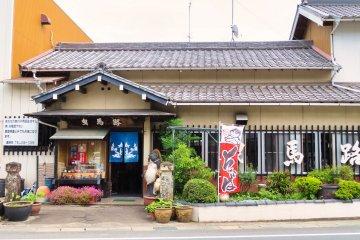 Hikumaji Soba Restaurant