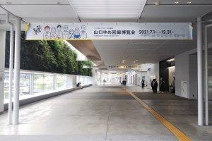 オープニングイベントの会場となっている新山口駅