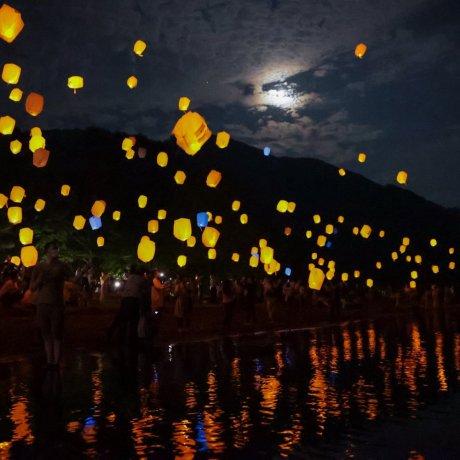 Lake Towada Sky Lantern Festival