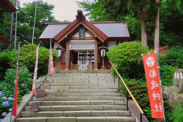Funadama Shrine Hakodate