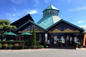 Biwa Club Michi no Eki's distinctive blue cupola