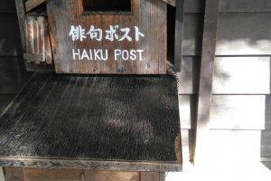 Haiku Post Box