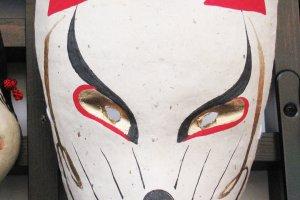 A traditional kitsune mask
