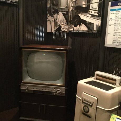 Showa Memorial Museum