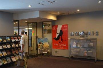 Le Cinema 1 and Le Cinema 2 showcase a range of different films