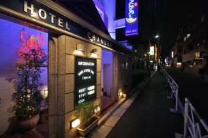 Love hotels can be found just off Dogenzaka Street at Love Hotel Hill