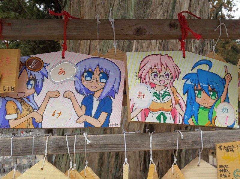 The Lucky Star shrine
